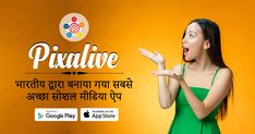 Start creating post with Pixalive. Add Voice Notes along with Photos, Videos, and Texts and secure your memories with Pixalive.  #Pixalive #App #voice #Games #socialMedia #Friends #Chat #VideoCall #Voicecall #Photos #Texts #India #helo #facebook #instagram Google App Store, Medium App, News Apps, What's Trending, Facebook Instagram, Games To Play, The Voice, Texts, How To Become