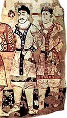 Kidarites - Wikipedia Central Asia, Wikimedia Commons, Afghanistan, History, Faces, Fictional Characters, Historia, The Face, Fantasy Characters