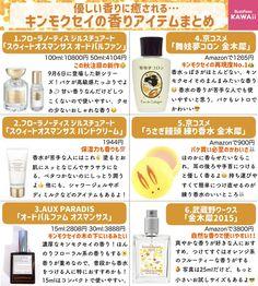 Everyday Makeup Tutorials, Korean Makeup Tutorials, Make Beauty, Beauty Care, Buzzfeed, Korean Eye Makeup, Japanese Makeup, Kawaii, Beauty Advice