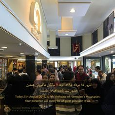 #hacoupian   #hamedan   #iran   #store   #people   #friday   #today   #birthdate   #proud   #pleasure   #presence   #celebrate   #هاکوپیان   #امروز   #مرداد   #جمعه   #ایران   #همدان   #حضور   #فروشگاه   #تولد   #کت   #مردمی