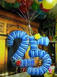 """Цифры в разных техниках - Оформление Дня Рождения и Юбилеев - Клуб """"Воздушные шары"""""""