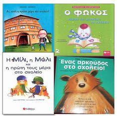 22 Παραμύθια για τις πρώτες μέρες στο σχολείο Welcome September, September Crafts, New School Year, Kids And Parenting, Winnie The Pooh, Teddy Bear, Classroom, Education, Disney Characters