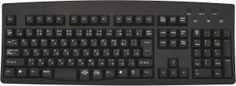 You can get a keyboard that features characters for another language - like Japanese