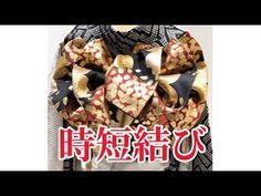 2020 Tokyo Olympics to try to regain kimono in Japan ! Introducing the kimono information of as everyday wear . Yukata, Youtube, Style, Fashion, Molde, Kimonos, Swag, Moda, Fashion Styles