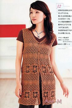 Inspirações de Croche com Any Lucy: Colete Comprido