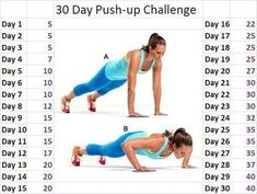 30-Day Push-Up Challenge | 30 day push up challenge | Body