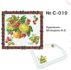 Gallery.ru / Фото #29 - 3 - irina41region