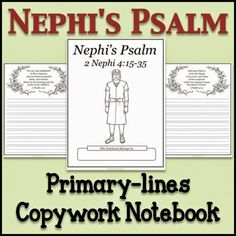 LDS Notebooking: Nephi's Psalm Copywork Notebook - Primary-lines