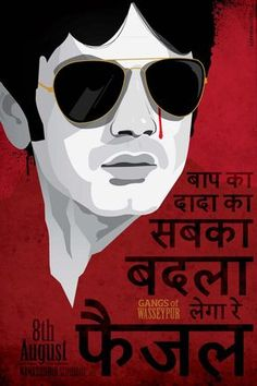 Gangs of Wasseypur 2012 - Minimal Movie Poster by Ojasvi Mohanty Movie Poster Art, Film Posters, Poster Wall, Travel Posters, Poster Prints, Bollywood Posters, Bollywood Quotes, Minimal Movie Posters, Minimal Poster