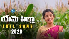 Yeme Pilla Lyrics In Telugu, Yeme Pilla Song Lyrics In English Dj Songs List, Dj Mix Songs, Love Songs Playlist, Audio Songs Free Download, New Song Download, Dj Download, Folk Song Lyrics, Love Songs Lyrics, Mp3 Song