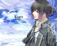 Kagami Itsuki from NORN9 (Otome game)