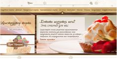 main | vipcake.by | Company HoD Design www.it-hod.com