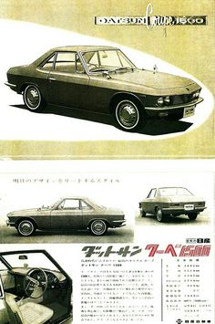 Dattsun Coupe 1500