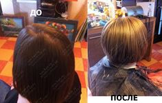 Мои работы - evo-hair.ru
