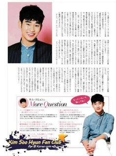 nice [Fan Post] Actor Kim Soo Hyun Featured in 'Haru Hana' Magazine June-July 2014 Issue Vol 024
