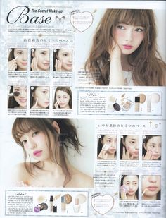 I purchased the September 2015 issue of Pichile magazine, Larme 017 and Risa Nakamura& First Style Book during my Japan trip, and I wante. J Makeup, Gyaru Makeup, Ulzzang Makeup, Makeup Tips, Beauty Makeup, Makeup Looks, Asian Makeup Tutorials, Everyday Makeup Tutorials, Kawaii Makeup Tutorial