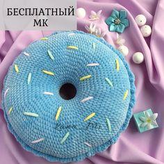 СХЕМА вязания подушки пончик крючком из плюшевой пряжи #схемыкрючком #вязанаяподушка #подушкакрючком #freecrochetpattern #crochetpattern #crochetpillow Crochet Penguin, Crochet Bunny, Crochet For Kids, Crochet Toys, Crochet Animal Patterns, Stuffed Animal Patterns, Crochet Pillow, Plush Pillow, Handmade Pillows