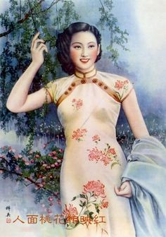 Old Shanghai posters: bold and voluptuous - Oriental beauties