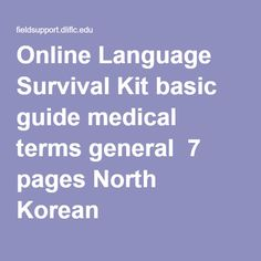 Online Language Survival Kit basic guide medical terms general  7 pages North Korean