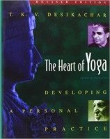 The Heart of Yoga: Developing a Personal Practice  The Heart of Yoga: Developing a Personal Practice   Review by Lucy Coleman. Amazon Review: The first yoga text to outline a step-by-step sequence for developing a complete practice according to viniyogayoga adapted to the needs of the individual.  A contemporary classic by a world-renowned teacher.  This new edition adds thirty-two poems by  Continue reading   The post The Heart of Yoga: Developing a Personal Practice appeared first on…