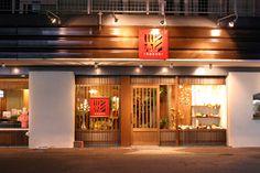 IRODORI「彩」 « クラフトカフェ建築設計事務所:滋賀県守山市(住宅設計・店舗設計)