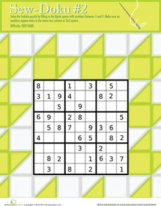 how to solve the missing square puzzle