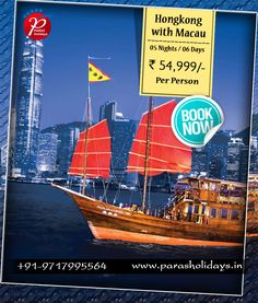 Offers for with from Delhi India. Book Hong Kong Holiday Packages at an attractive prices. Honeymoon Tour Packages, Holiday Packages, Delhi India, Macau, Sailing Ships, Hong Kong, Packaging, Boat, Tours