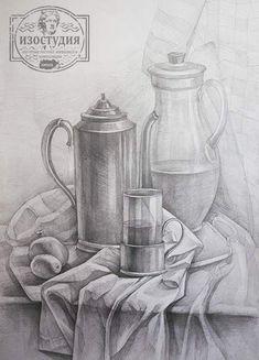 Академический рисунок натюрморта в художественной школе. Рисунок натюрморта выполнил Даниил в городе Днепропетровске. Cool Art Drawings, Realistic Drawings, Art Sketches, Still Life Sketch, Still Life Drawing, Pencil Sketch Drawing, Pencil Drawings, Pencil Painting, Pencil Art
