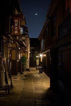 京都・東山花灯路-2013