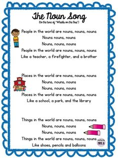 """Free, fun song to help learn nouns! To the tune of """"Wheels on the Bus""""! Nouns Kindergarten, Teaching Nouns, Teaching Writing, Student Teaching, Teaching English, English Grammar, Teaching Time, Teaching Strategies, English Vocabulary"""