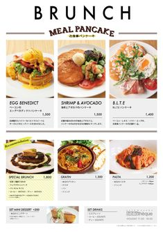 【 BRUNCH MENU 】MEAL PANCAKE