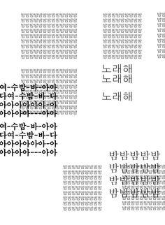 t212_KUb_김주연_w11_05_c