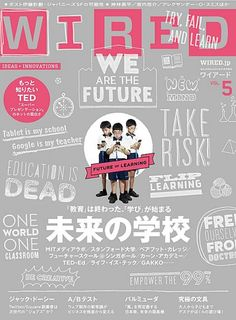 we are the future - Wired magazine. Poster Layout, Print Layout, Folders, Wire Cover, Be My Teacher, Yearbook Covers, Magazine Cover Design, Magazine Covers, Buch Design