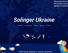 "Check out new work on my @Behance portfolio: ""Solinger Ukraine""…"
