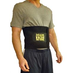 Get 50% Off Now with Promo Code: 50CODE4U (Valid from April 20th thru May 5th 2016).  What is The TNT Waist Trimmer Ab Belt?  It's... a waist trimmer that is wide enough to cover up your entire abdominal area!... that won't slip and fall out of place during use... and will actually repel (not absorb!) sweat during exercise!