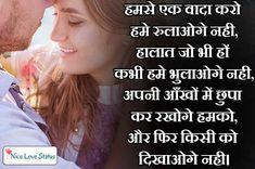 heart touching dp