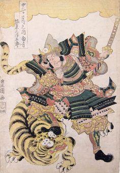Toyokuni I, Bando Mitsugoro as a Samurai Subduing a Tiger-Toyokuni I, Bando Mitsugoro, Japanese woodblock prints, kabuki theatre prints for sale, ukiyo-e art, Toshidama Gallery