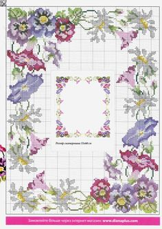 Gorgeous frame!!  free chart on Gallery.ru / Фото #13 - 40 - Mur4a