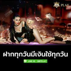 🐤แอด LINE: @SBFPLAY55   🐤#royal1688 #casino #คาสิโน #เกมส์ยิงปลา #สล็อต #บาคาร่า #คาสิโนออนไลน์ #เล่นเกมส์ได้ตังค์ #เกมส์สล็อต #สล็อตออนไลน์ #เล่นเกมส์ได้เงิน #เกมส์ยิงปลา #slots #slotsbonus #สล็อตแจ็ตพอต #สมัครคาสิโนออนไลน์ #คาสิโนออนไลน์ #แทงบอลออนไลน์ #สล็อตjdb #สล็อตjdb168 #สล็อตPT #คาสิโน #คาสิโนออนไลน์ #บาคาร่า #สล็อต #slot #เครดิตฟรี #royal #ฟรี100 #ไม่ต้องฝาก #เกม #starbets #จีคลับ #ufa191 #gtr365bet #slot1688 #GClub #slotxo #sbo #sbobat #tsover #vegasrj #fun88 #baccarat #w88 Easy Dinner Recipes, Easy Meals, Netflix Gift Card, Funny Pictures Of Women, Sinigang, Cyberpunk Girl, Get Gift Cards, Face Mapping, Dog Food Brands
