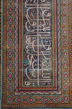 Nasir al-Mulk Mosque. Shiraz, Iran.