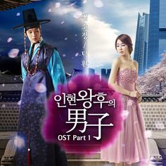 [TV Series] Queen In-Hyun's man (인현왕후의 남자) / Call Number: DVD QUEEN [KOREAN]