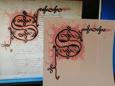 """Calligraphy Cadel of the letter """"S"""" by Lady Heather Hall"""