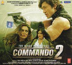 Commando 2 The Black Money Trail [2017 - FLAC] - A2ZCity.net