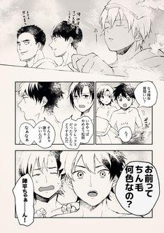お松 🥃 (@omatttsu) さんの漫画 | 71作目 | ツイコミ(仮) Police Story, Shizaya, Magic Kaito, Conan, Detective, Geek Stuff, Manga, Drawings, Anime