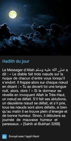 Allah, Saint Coran, Religion, Ramadan, Quran, Peace, Messages, Deen, Handsome Quotes