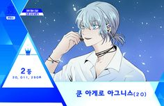 [log]02 Most Beautiful People, Some Pictures, Webtoon, Location History, Anime Art, Character Design, Artist, Accessories, Towers