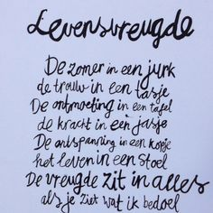 Loves Sukha Amsterdam