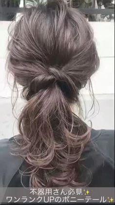 Pin on Cortes ♀️ y Peinados Bun Hairstyles For Long Hair, Pretty Hairstyles, Hair Comb Wedding, Bridal Hair, Curly Hair Styles, Natural Hair Styles, Hair Upstyles, Hair Arrange, Pinterest Hair
