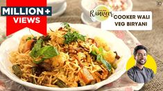 Rice Recipes, Vegan Recipes, Vegan Meals, Indian Fast Food, Veg Biryani, Party Dishes, Biryani Recipe, Rice Dishes, Pressure Cooker Recipes