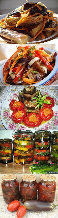 10 ricette con le melanzane per inverno.....10-КА РЕЦЕПТОВ БАКЛАЖАН НА ЗИМУ